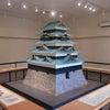 第99回「皇居~九段下 散策」の画像