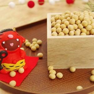 節分を過ぎましたが毎日食べたい大豆の力の画像