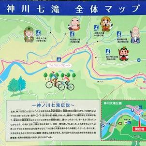 鹿児島県の滝-小便の滝の画像