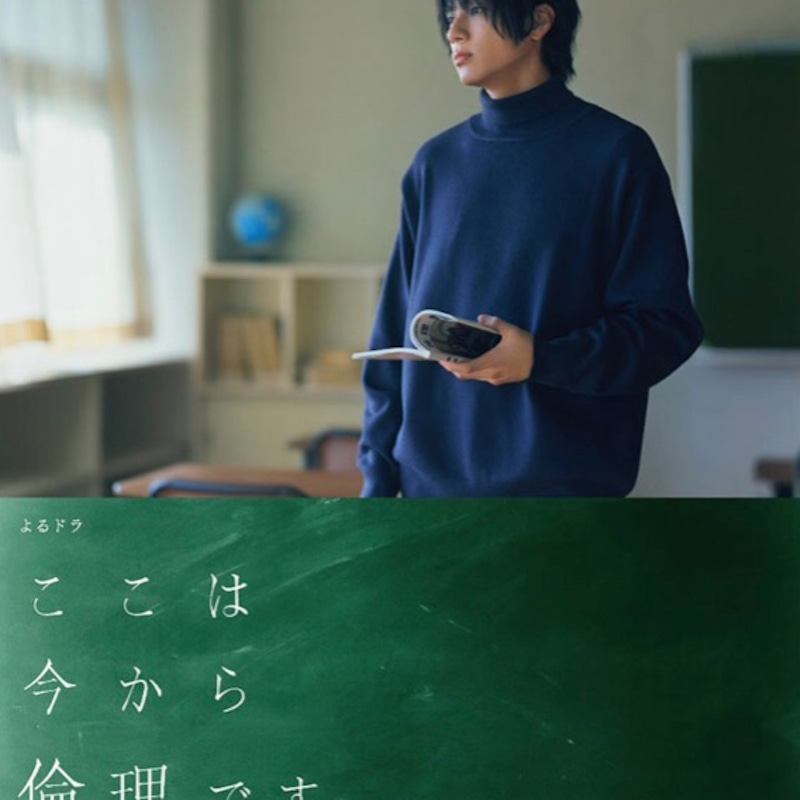 健太郎 田村