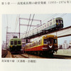 多扉車の元祖「京阪電車5000系」ラストランへ向かって〜その7の画像