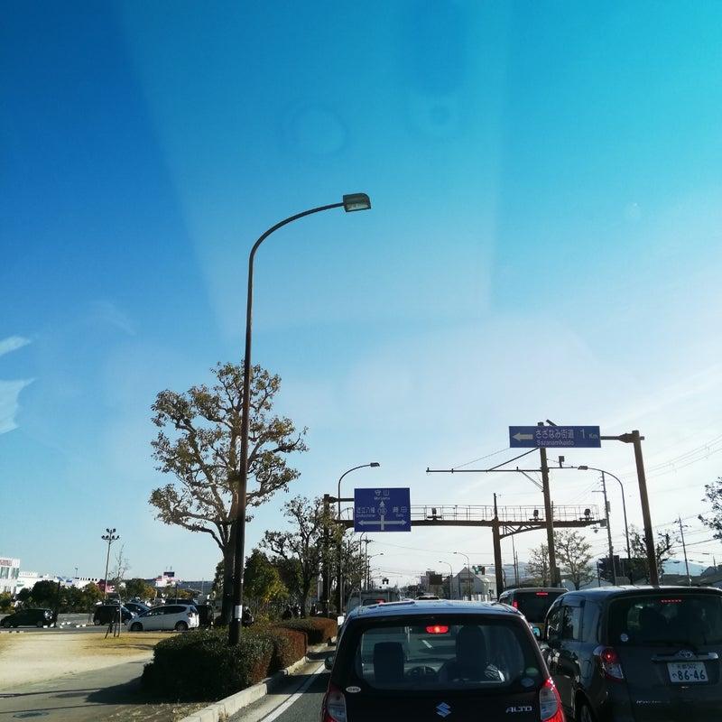 滋賀 県 湖南 市 天気