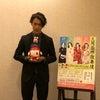 「三月花形歌舞伎」に寄せる思いの画像