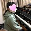 合唱の伴奏♪の画像