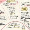 2/13 土曜日にお茶会やります!の画像