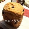 ひづきパンの画像