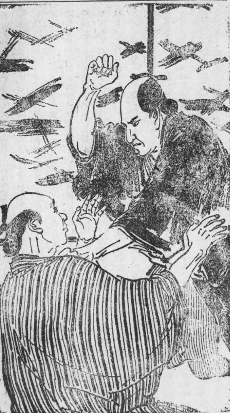 清水次郎長傳 第二十二話「お蝶の本葬」 | mars9241のブログ