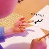 【子育て】4歳 字を書くやる気が出た記念日の画像
