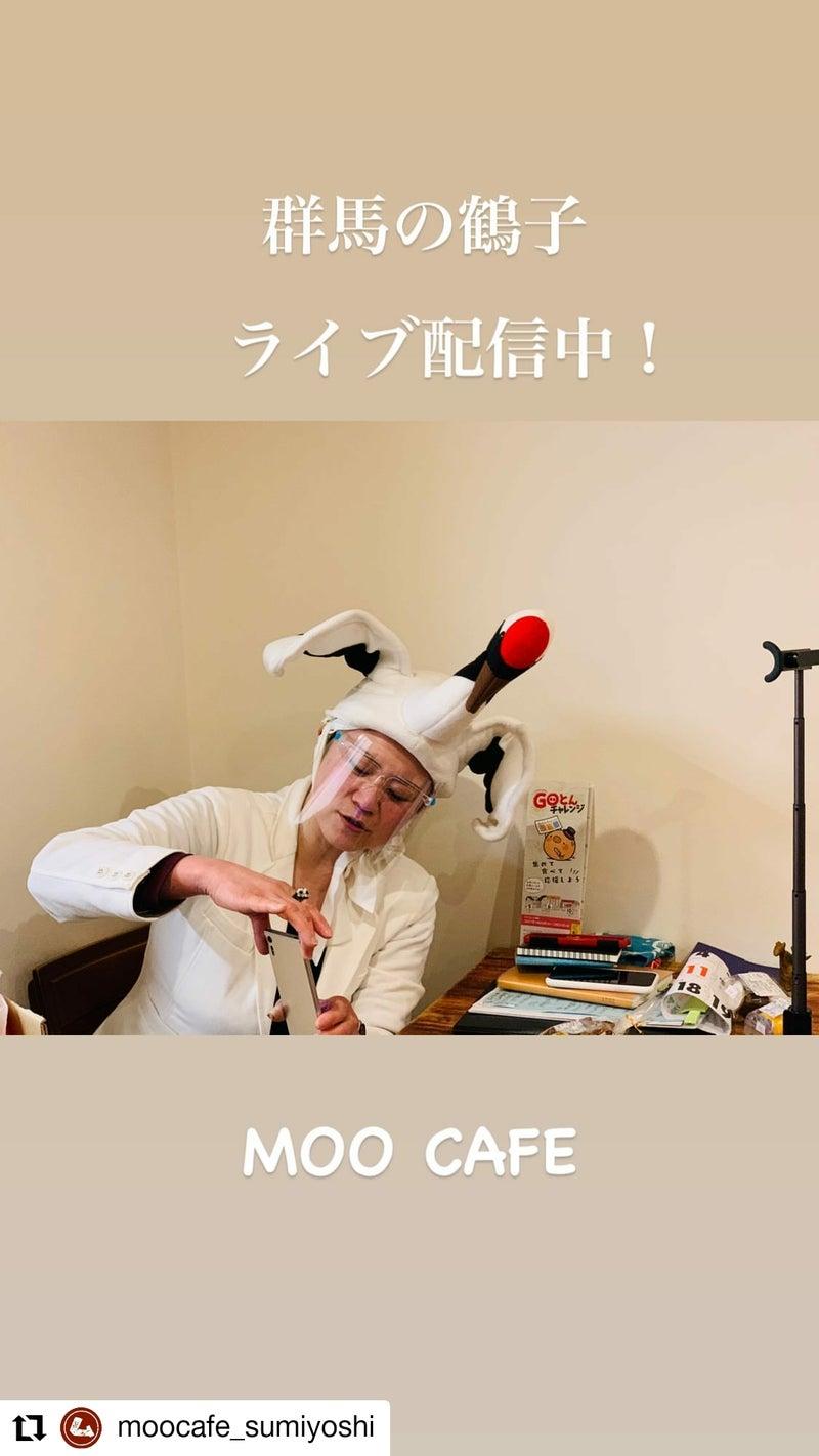 moocafe_sumiyoshi_20210128_1.jpg