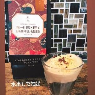 ウイスキーの香りがするコーヒーの画像
