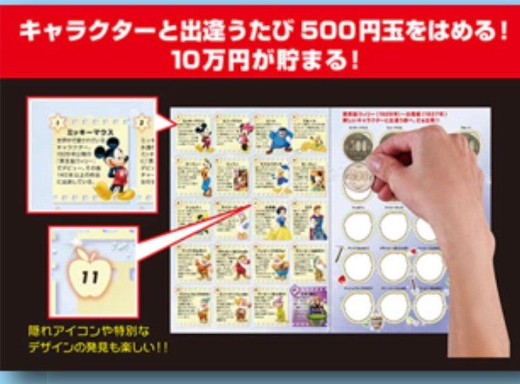 10 万 円 貯まる 本