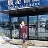 3月から5月の北海道レッスン案内の画像
