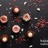 ちょっこすのバレンタイン商品❤️予約販売開始の画像