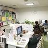 事務所内の模様替えの画像