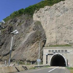 北海道の滝-藻岩の滝の画像