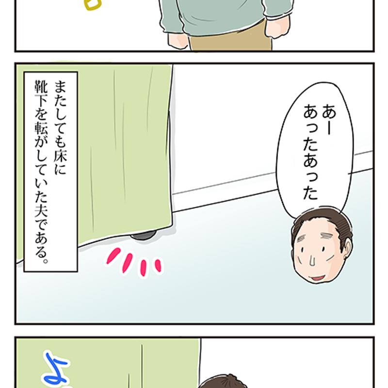 稲倉 サナ ブログ