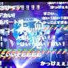 HIMEHINA LIVE 2021「藍の華」in豊洲PITに参戦しました!の画像