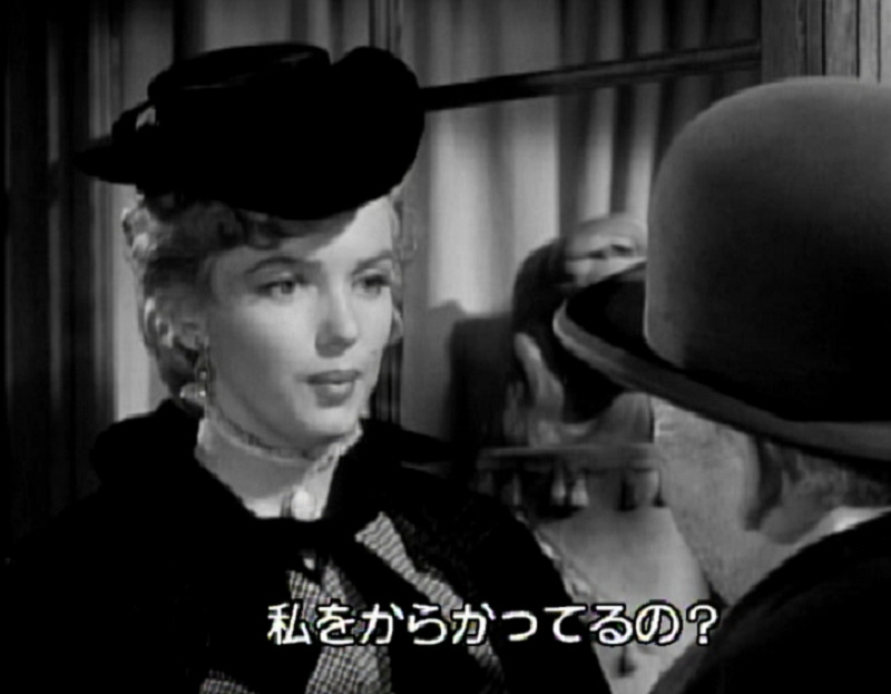 人生模様-警官と讃美歌/チャールズ・ロートン、マリリン・モンロー ...