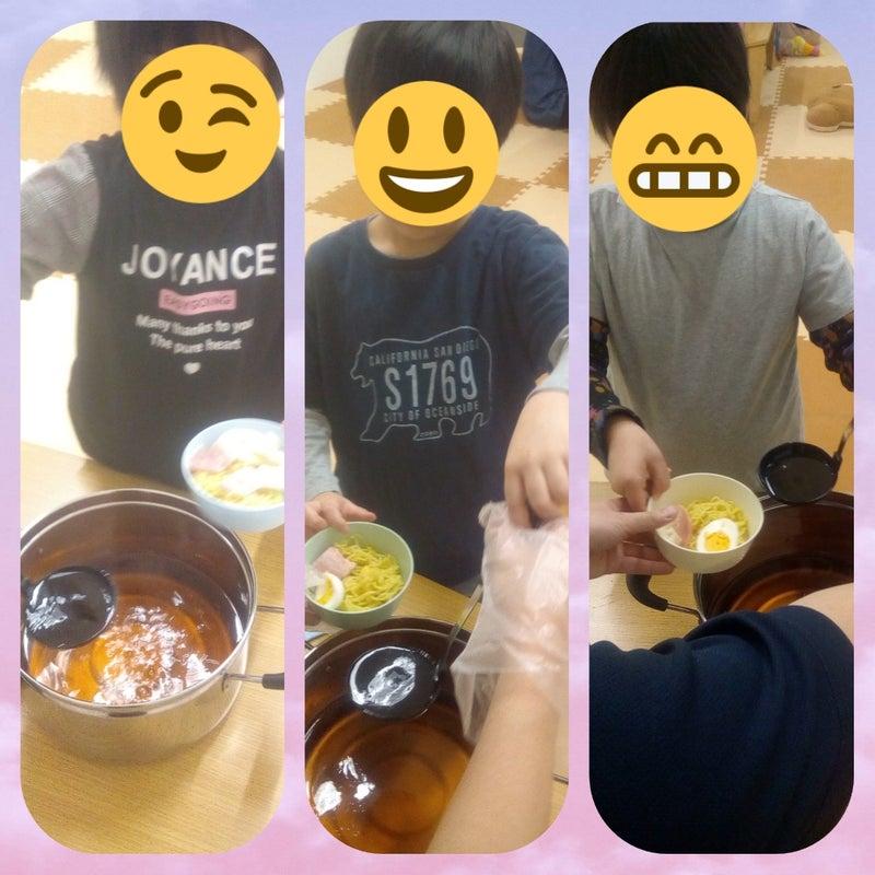 o1080108014893724478 - 2月6日 (土)☆toiro根岸☆