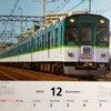 多扉車の元祖「京阪電車5000系」ラストランへ向かって〜その10の画像