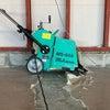 床を剥ぐロボット~~(機械)の画像