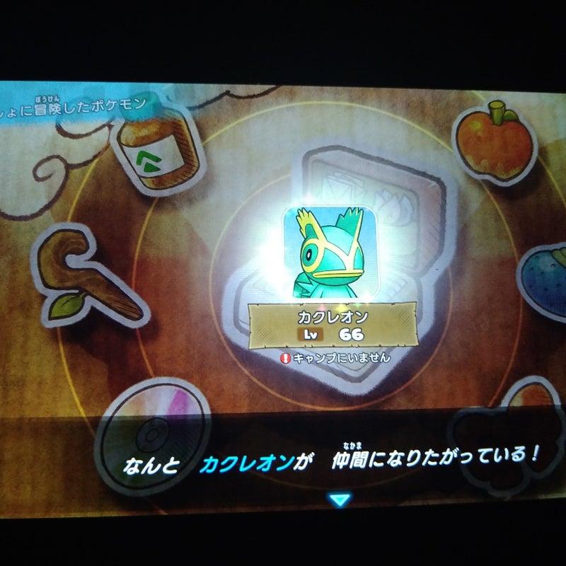 Dx 上げ ポケダン レベル