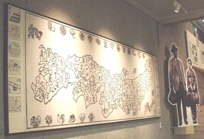寿岳文章展 3月21日まで | みの紙工房F minogami きよこハウス ブログ