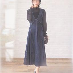 画像 泉里香さん着用♡美人百花3月号掲載アイテムのご紹介! の記事より 2つ目