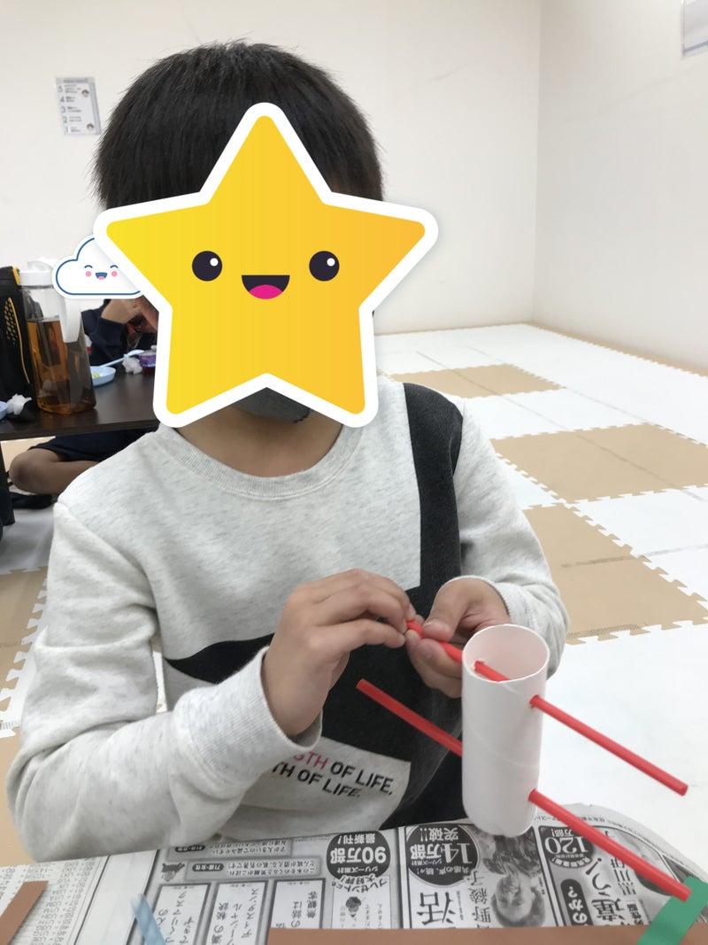 o3024403214894131531 - 2月9日(火)☆toiro仲町台☆ けん玉ピエロ