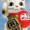 「女へんの漢字」が好きな 東京五輪・パラ組織委員会の森会長の画像