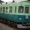 多扉車の元祖「京阪電車5000系」ラストランへ向かって〜その12の画像
