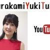 運命の2月とYouTubeの画像