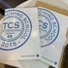 TCS講座、開講しました!の画像