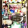 幼稚園の先生にアルバムを♡♡の画像