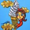 【作品】濃厚ミルクソフトクリーム号の画像