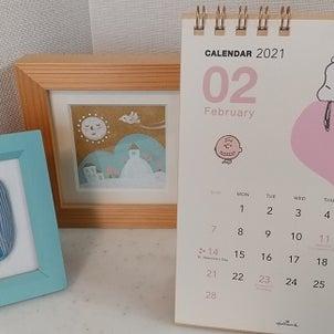 卓上カレンダー♡初夢にも元嫁が!の画像