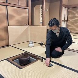画像 2月茶道稽古 茨城 笠間~大炉・炉について~/海老澤宗香 茶道教室 の記事より 8つ目