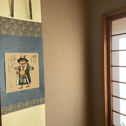 画像 2月茶道稽古 茨城 笠間~大炉・炉について~/海老澤宗香 茶道教室 の記事より 21つ目