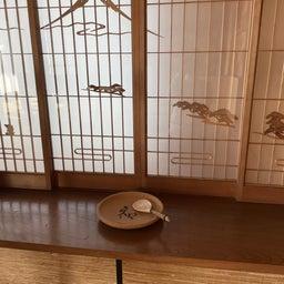 画像 2月茶道稽古 茨城 笠間~大炉・炉について~/海老澤宗香 茶道教室 の記事より 12つ目