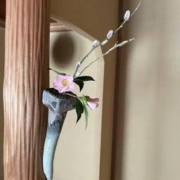 画像 2月茶道稽古 茨城 笠間~大炉・炉について~/海老澤宗香 茶道教室 の記事より 2つ目