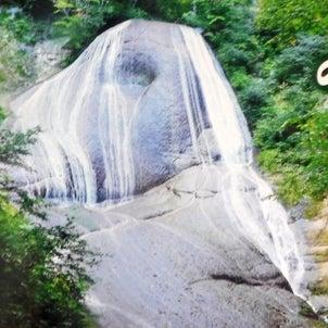 青森県の滝-弥勒の滝の画像