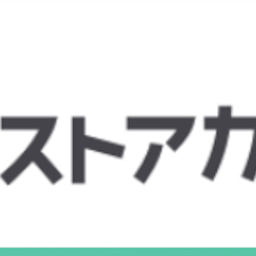画像 【新コンテンツ】てんびん座の季節に向けて☆星からのメッセージ(月間星占い) の記事より 5つ目