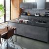 キッチン収納を自由自在にの画像
