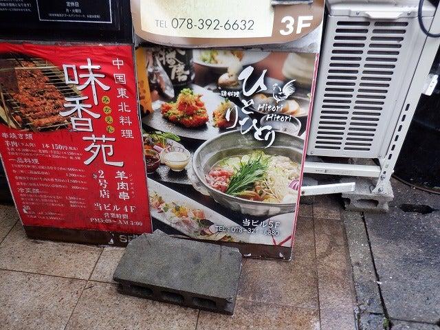 がら 鍋 鶏 スープ 丸鶏がらスープ|商品情報|味の素株式会社