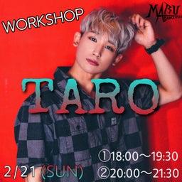 画像 \\ Dancer TARO WORKSHOP // 開催!! の記事より