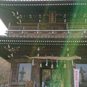 ご報告:Anjana Ayako's星まつり石鎚神社有料遠隔ヒーリング&一言メッセージの画像