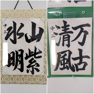 太宰府市長賞の画像