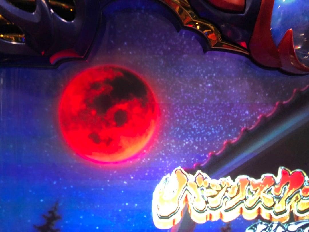 バジリスク絆2 赤満月 恩恵