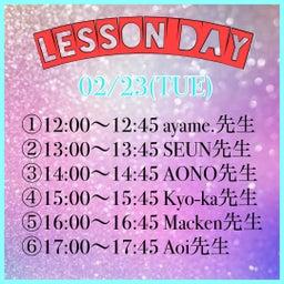 画像 【DANCE STUDIO MARU〜LESSON DAY〜】開催!! の記事より