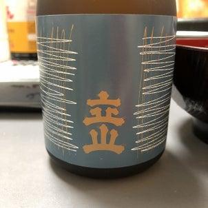 立山特別本醸造酒、立山酒造株式会社(富山県)の画像